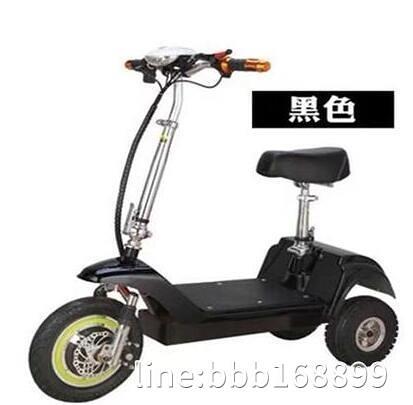 電動車 新款迷你電動三輪車小型折疊電瓶車成人女性電動車親子代步車 城市科技DF