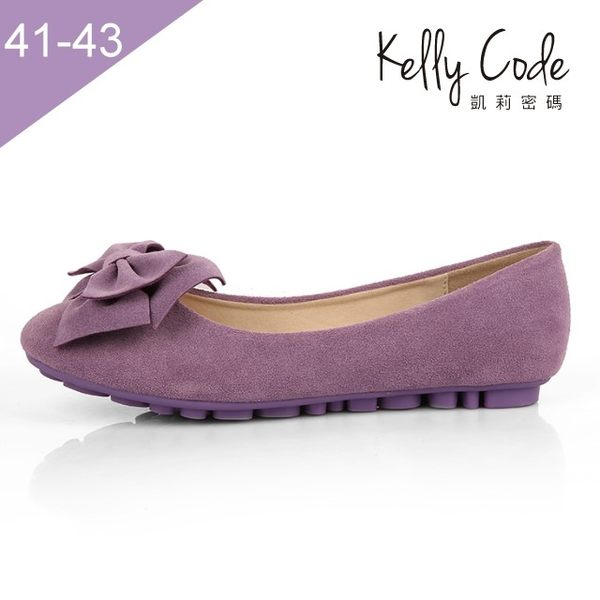 大尺碼女鞋-凱莉密碼-立體雙蝴蝶結磨砂質感圓頭平底鞋娃娃鞋豆豆鞋1cm(41-43)【YC132-3】紫色