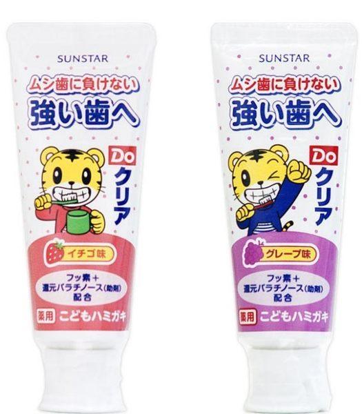 [霜兔小舖]日本進口 SUNSTER 巧虎  兒童牙膏~ 草莓/葡萄/ 70g