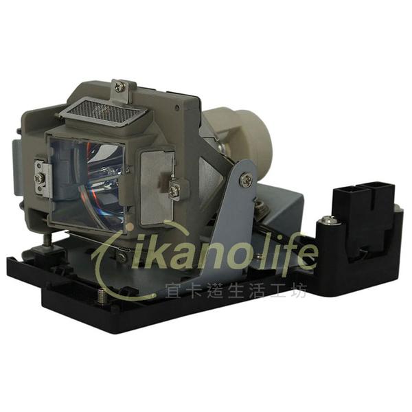 VIVITEK-OEM副廠投影機燈泡5811116781-S/適用D856ST、D856STPB、D857WT、D859