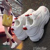 老爹鞋老爹鞋女新款韓版ulzzang原宿百搭學生跑步火焰運動鞋  color shop