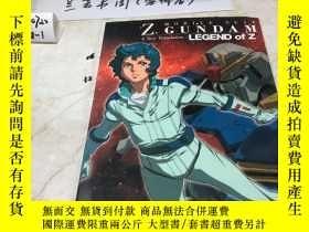 二手書博民逛書店機動戰士Z罕見ガンダムA NEW Translation LEGEND OF ZY182979 出版20