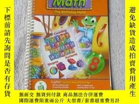 二手書博民逛書店The罕見Birthday Hunt: Math (Leap 1
