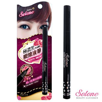 Solone 超濃黑眼線液筆《Belle倍莉小舖》