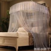 蚊帳U型伸縮支架蚊帳1.5m米床1.8m家用u形公主風紋賬1.2加密2.0x2.2 NMS蘿莉小腳丫