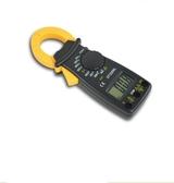 迷你數字電錶過載保護測火線電流勾錶鉗形電表電流勾表勾錶鉗表燈具