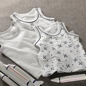 兒童背心 小男孩兒童寶寶夏裝超薄透氣吸汗純棉背心航模款 莎瓦迪卡