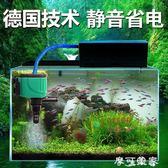濾水器新款 魚缸過濾器三合一 過濾設備沖氧潛水泵上濾外置靜音凈水族箱摩可美家