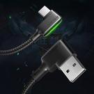 Mcdodo Type-C充電線閃充線傳輸線 彎頭 LED QC4.0 黑膠系列 180cm 麥多多