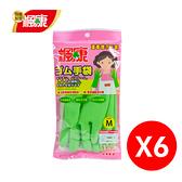 【楓康】 蘆薈護手手套(M)-6入組