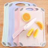 砧板 小麥秸稈切菜板抗菌切水果砧板家用廚房面板粘板案板塑料防霉 df4253 【Sweet家居】