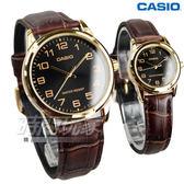 CASIO卡西歐 休閒時尚簡潔大方數字真皮腕錶 防水情人對錶 金x黑 MTP-V001GL-1B+LTP-V001GL-1B