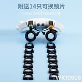 拜視通頭戴眼鏡式放大鏡20倍帶led燈高清雙眼維修電子電路板手機用高倍數檢驗珠寶鐘表 wk10909
