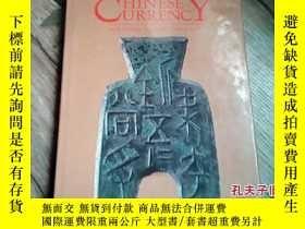 二手書博民逛書店A罕見HISTORY OF CHINESE CURRENCY 英