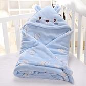 嬰兒抱被春秋新生兒包被秋冬加厚可脫膽嬰童抱毯包巾夾棉寶寶用品  母親節特惠