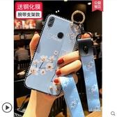 送鋼化膜 華為 Y7prime 2018 榮耀 8X Max 手機殼 軟硅膠 壓紋 文藝 小清新 腕帶 支架 防摔 全包 保護殼