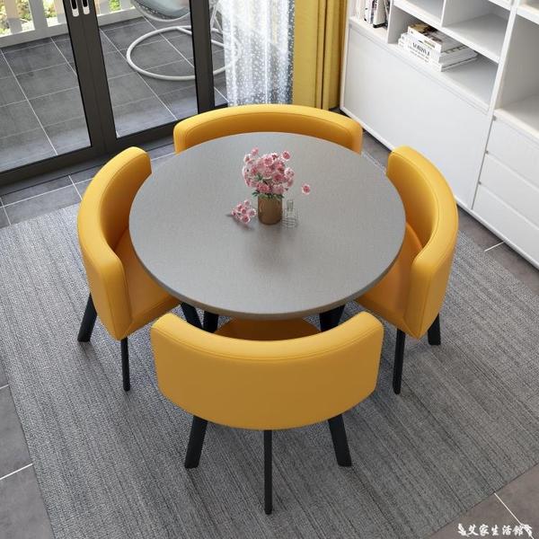 洽談桌 可收納餐桌家用小戶型公寓飯桌商店鋪面洽談桌椅組合會客接待圓桌 LX 艾家