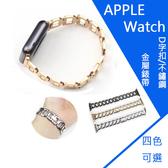蘋果 Apple watch2 watch D字扣 金屬錶帶 手錶 不銹鋼 iwatch 38mm 42mm 鋼帶