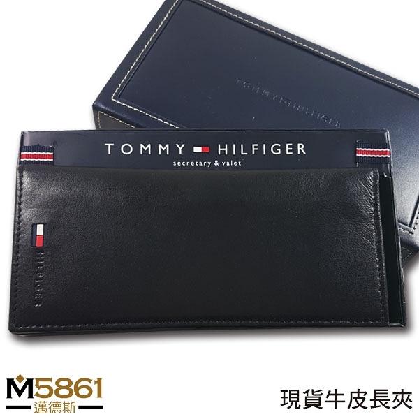 【Tommy】Tommy Hilfiger 男皮夾 長夾 牛皮夾 多卡夾 三鈔層 品牌盒裝/黑色