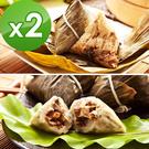 樂活e棧-頂級素食滿漢粽子+素食客家粿粽子(6顆/包,共2包)