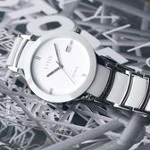 女士手錶防水時尚2018新款潮流學生正韓簡約白色陶瓷手錶女石英錶 【好康八八折】