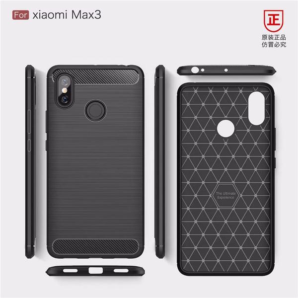 小米 Max 3 髮絲紋 碳纖維 防摔手機軟殼 矽膠手機殼 磨砂霧面 防撞 拉絲軟殼 全包邊手機殼 MAX3