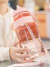 超大容量塑料水杯女便攜帶吸管學生戶外運動健身水壺男杯子2000ml 好樂匯