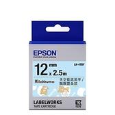 EPSON LK-4TBY 拉拉熊系列 原廠標籤帶 飄飄雲朵款 天空藍底黑字 C53S654482