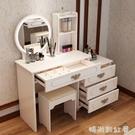 梳妝台臥室現代簡約收納櫃一體化妝桌網紅ins風小戶型帶燈化妝台MBS「時尚彩紅屋」
