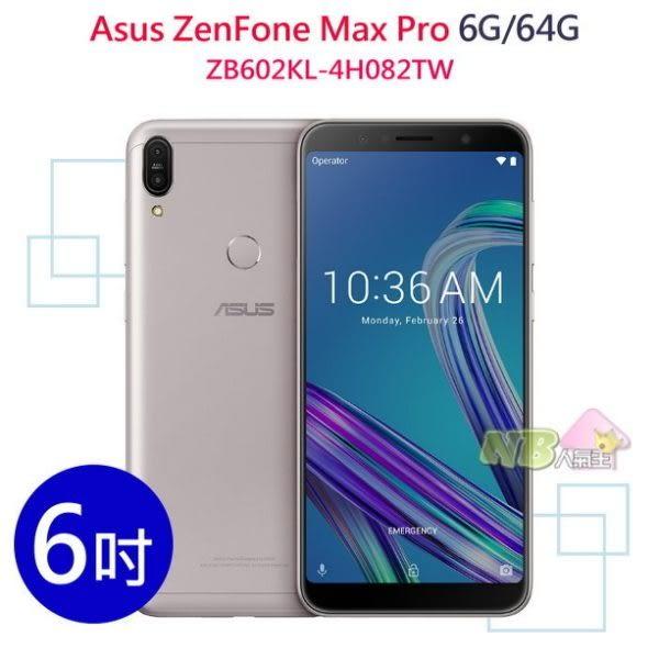 Asus ZenFone Max Pro ZB602KL ◤特賣,0利率◢  6 吋八核心智慧型手機 (6G/64G)