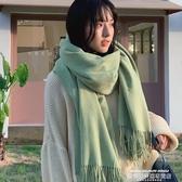 圍巾 純色仿羊絨圍巾女冬季超大ins日系韓版加厚百搭學生披肩復古圍脖 萊俐亞