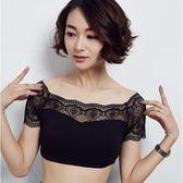 防走光性感打底內衣帶胸墊裹胸背心聚攏款蕾絲抹胸 LQ3670『科炫3C』