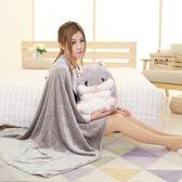 可愛卡通胖倉鼠暖手抱枕汽車辦公室午睡枕毯子靠墊·蒂小屋服飾 IGO