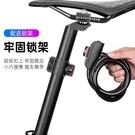 腳踏車鎖單車防盜鎖小型