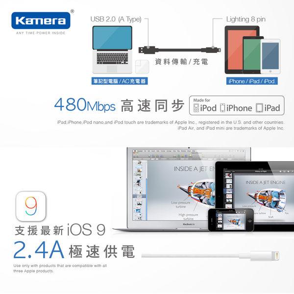 放肆購《發燒熱賣》Kamera AP15 MFI 蘋果認證 傳輸線 充電線 手機 平板 iPad Pro Air 2 Mini 4 iPad 6 iPod Touch
