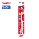 Skater 軟毛牙刷(3-5歲)-KITTY[衛立兒生活館]