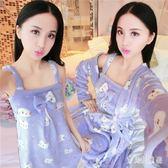 睡裙女秋冬季珊瑚絨睡袍兩件套加厚長款法蘭絨睡衣浴袍浴衣家居服 DN20724『寶貝兒童裝』