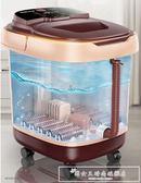 足浴盆全自動按摩洗腳盆恒溫器泡腳機電動加熱足療機家用深桶CY『韓女王』