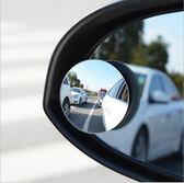 汽車用品超市倒車後視鏡小圓鏡車用盲點鏡