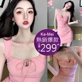 克妹Ke-Mei【AT60922】獨家,愛死了!激瘦美胸綁帶露肩連身洋裝