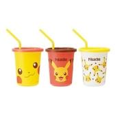 【杰妞】日本製 SKATER 皮卡丘 寶可夢 吸管附蓋 塑膠杯 水杯 防漏吸管學習杯3入一組