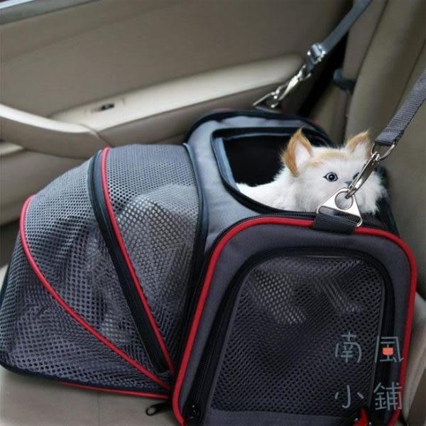 大號寵物外出包貓包狗包背包籠子便攜包袋子【南風小舖】