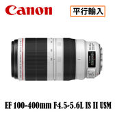 送保護鏡清潔組 3C LiFe CANON EF 100-400mm F4.5-5.6L IS II USM 鏡頭 平行輸入 店家保固一年