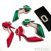婚鞋 新款尖頭單鞋女細跟高跟鞋紅色婚鞋新娘鞋綠色綢緞水鉆鞋 茱莉亞嚴選
