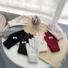 針織手套女 兔毛~出口韓國棉毛線五指手套天女韓版可愛針織 快速出貨