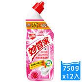 妙管家-芳香浴廁清潔劑(玫瑰花香)750g(12入/箱)