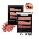 凱婷 大眼小顏三色眼影盒 RD-1明亮紅 (2.4g)