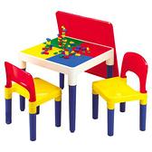 寶貝家 方形兒童積木桌椅組送100顆小積木~台灣生產喔(MJ0282-1)