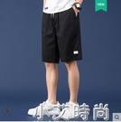純棉短褲男夏季運動褲韓版潮流休閒中褲百搭外穿寬鬆港風五分褲子 小艾新品