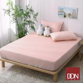 【DON】單人日式瞬間涼感床包枕套二件組-多款任選典雅粉